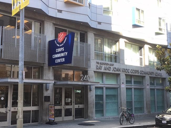Kroc center front door
