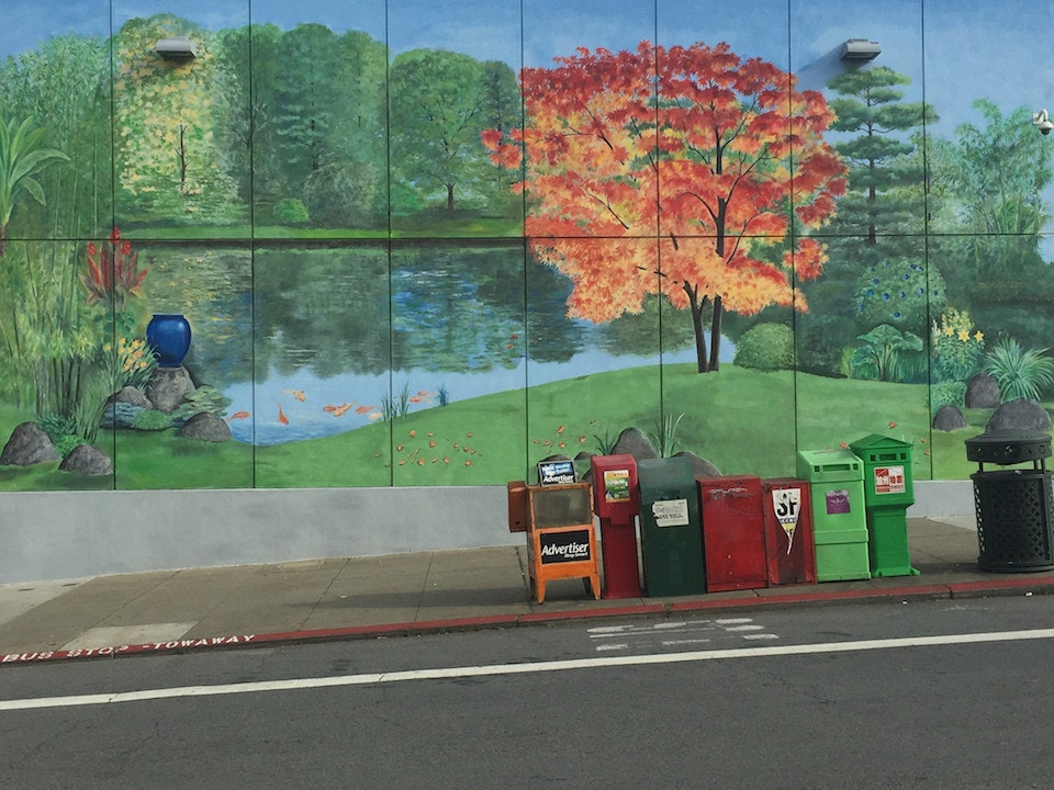 Zen garden mural photo by frank farm.jpg?ixlib=rails 0.3