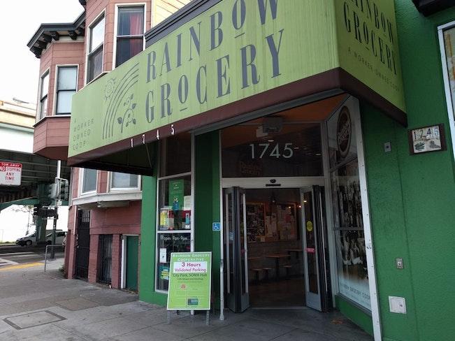 Rainbow grocery entrance 2