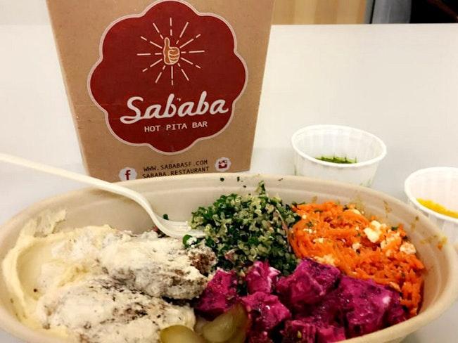 Main image downing sababa