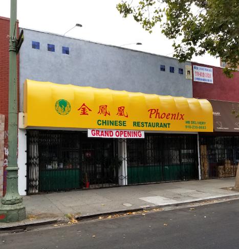 Phoenixchineserestaurant al