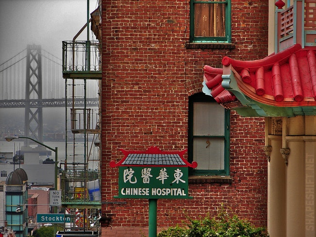 Chinesehospital