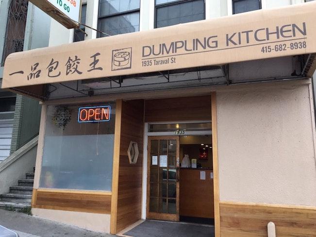 Dumpling kitchen by james l on yelp