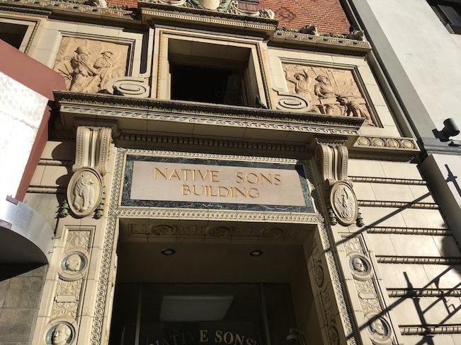 Nsgw entrance 3