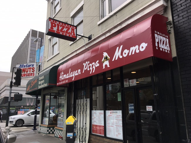 Himalayan pizza and momo front march 2018